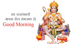See more ideas about hindu gods, good morning images, morning images. 56 Good Morning God Images In Hindi New Photos Pix Trends