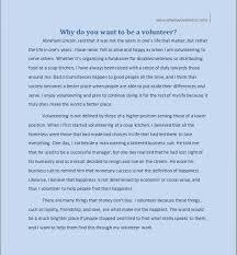 benefits of volunteering essay docoments ojazlink volunteer work essay voluntary gxart