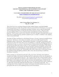 sample essay on seamus heaney college essay texas my admission psychology essay topics argo mlm ru