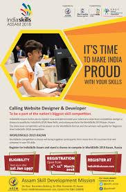 Web Design In Guwahati