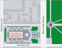 Здания Российской национальной библиотеки