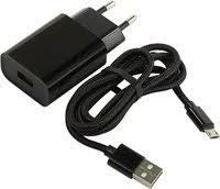 <b>Зарядные устройства</b> и адаптеры для мобильных телефонов Jet.A