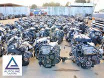 <b>zd 30</b> двигатель ниссан - Авито — объявления в России ...
