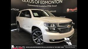 Used White 2015 Chevrolet Tahoe LTZ Walkaround Review West ...