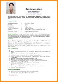 Professional Resume Formats Gulijobs Com