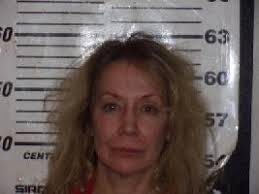 Christine Rene Fields Mugshot 08-24-2020 Carteret County, North Carolina »  North Carolina Mugshots