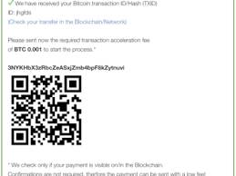 There is no need to make the screenshot of payments. Bitcoin Transactions 3 Scams To Avoid