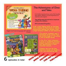 dino tales cancel display all pictures