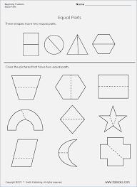 Fraction Worksheets for Kindergarten – careless.me