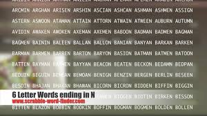 6 letter words ending in n you