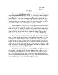 the iliad book group work doc rico dark bell 1 b hero essay the epic poem book 22 of the iliad