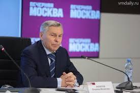 Вечерняя Москва Липовые диссертации попадут в ловушку Липовые диссертации попадут в ловушку