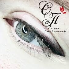 сбор заявок 4 перманентный макияж татуаж бровей глаз и губ