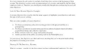 Need Objective In Resume Do You Need Objective On Resume Should A