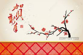 Chinese New Year Card Chinese New Year Greeting Card Background Happly New Year Royalty