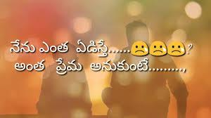 Heart Touching Whatsappl Status On Father Telugu 2018 Best Father Whatsapp Status Telugu