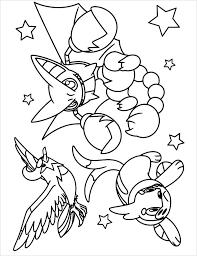 Cute Legendary Pokemon Coloring Pages All Print Le Haljinezamaturu