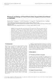 Fixed Research Design Pdf Research And Design Of Fixed Photovoltaic Support