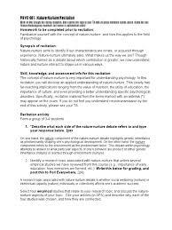 marketing promotion essays extended