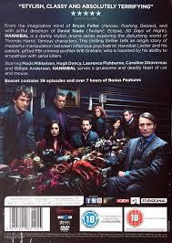 hannibal seasons 1 3 boxset dvd