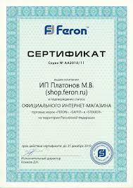 <b>Светодиодный управляемый светильник</b> накладной Feron ...