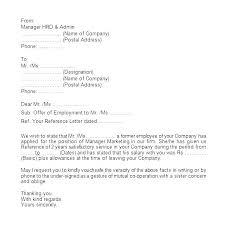 Request Employment Verification Letter Employment Verification Request Letter Template Proof Of