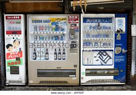 Alcohol Vending Machine Impressive Japan Alcohol Vending Machine Stock Photos Japan Alcohol Vending
