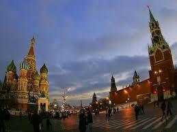 Тема Москва Французский язык грамматика Столица России