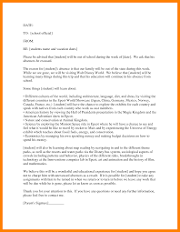 Letter Of Absences 8 Educational Leave Of Absence Letter Dragon Fire Defense