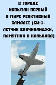 по практике на заказ в Екатеринбурге Отчет по практике на заказ в Екатеринбурге