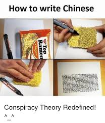 How To Write Chinese How To Write Chinese Chinese Meme On Me Me