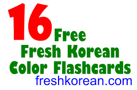 Cut out each card and laminate.3. 16 Fresh Korean Color Flashcards Free Printable Pdf Download Fresh Korean