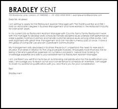 Restaurant Assistant Manager Cover Letter Sample Cover Letter