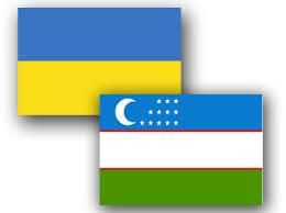 Картинки по запросу flags Uzbekistan/Ukraine photos