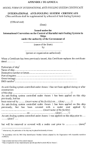 certification of identification form form 186 international convention on the control of harmful anti fouling