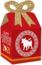 More than 3 million png and graphics resource at pngtree. Amazon Com Chinese New Year Box