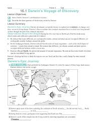 Biology Worksheet Answers Prentice Hall Free Worksheets Library ...