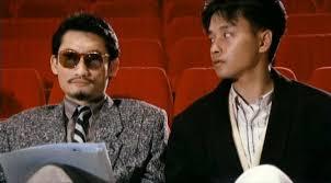 Hong Kong Cinemagic - Gallery Tsui Hark