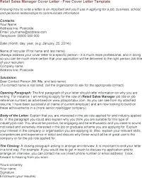 Inside Sales Resume Example Sales Rep Resume Sales Representative ...