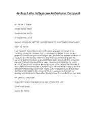 apology letter in response to customer plaint 1 resize=728 1031&ssl=1