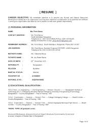 Resume Format For Civil Engineers Fresher Resume Formats Civil ...