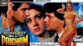 Anwar Khan (dialogue assistant) Mohabat Ka Paigham Movie