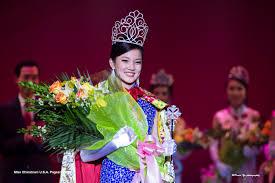 Miss teen chinatown 2006