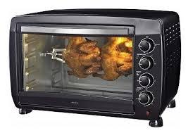 Купить <b>Мини</b>-<b>печь AVEX</b> TR450СL черный по низкой цене с ...