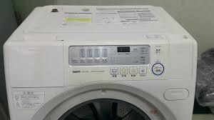 Máy giặt cửa trước Sanyo AWD-AQS3 nội địa Nhật Bản màu trắng 2nd 97%