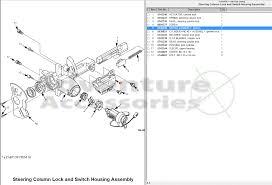 96 hummer wiring diagram 96 auto wiring diagram schematic hummer h1 am general parts drawings on 96 hummer wiring diagram