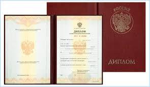 Последняя возможность получить диплом государственного образца по  Последняя возможность получить диплом государственного образца по ИБ