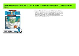 Dragon Ball Z Power Chart New Releases Dragon Ball Z Vol 4 Goku Vs Vegeta Dragon