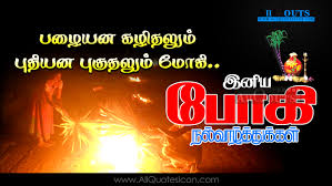Tamil Movie Wallpapers With Quotes Benny And Joon Full Movie Youtube