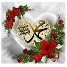 Image result for سیره پیامبر